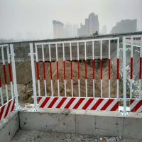 现货喷塑基坑护栏 工地安全围挡 电梯洞口防护栏建筑工地施工安全栅栏