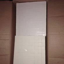 淄博厂家供应抗冲击 背衬丝网 出口专用 六角耐磨陶瓷贴片