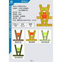 深圳厂家供应反光马甲|反光背心|环卫马甲|雨恩服饰十件起订