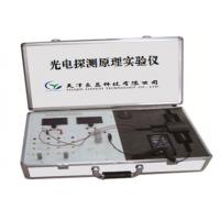 供应良益LGD-6光电探测原理实验仪