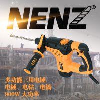 国产电锤,大功率电锤 26mm电锤 电镐电钻三用电锤