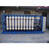 纺织印染废水回用处理设备
