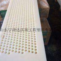 山东达沃斯4150造纸机械微晶脱水元件 订制upe真空吸水箱面板
