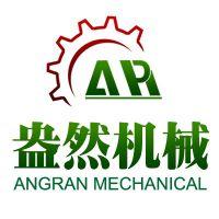 郑州盎然机械设备有限公司