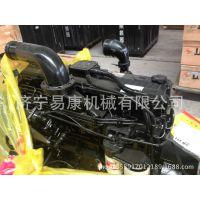 康明斯发动机ISF3.8|排气门5256949F|更换气门5308265F