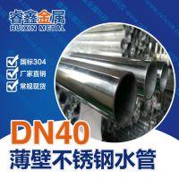 不锈钢管304卡压式薄壁不锈钢管304价格 排水供水专用管材