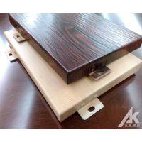 木纹铝单板厂家直销价格