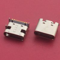 USB 3.1 TYPE-C 母座板上16PIN单排SMT母座C型四脚插板连接器