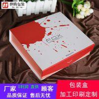 广州厂家直销服装礼品盒定做正方形纸盒彩盒 书型翻盖盒子 服饰包装盒批发 可印刷定制LOGO
