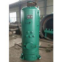 无烟节能常压热水锅炉 燃煤烧柴两用热水锅炉厂家直销