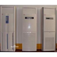 杭州安装水空调 萧山安装水空调厂家