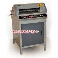 五大连池全自动精密数控电动切纸机 G450VS+全自动精密数控电动切纸机特价