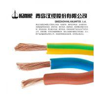 青岛汉河电缆柔性信号电线电缆价格合理