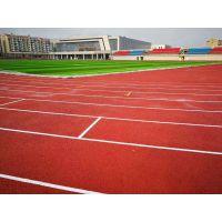 塑胶跑道球场材料生产及施工厂家