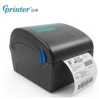 佳博GP-1924D电子面单打印机菜鸟快递单打印机佳博1324D升级款