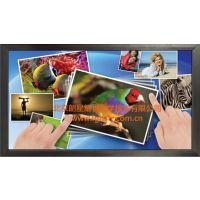LGHSTR(朗星耀世) 液晶触摸一体机 55寸多媒体互动演示教学
