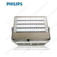 飞利浦 LED泛光灯BVP162 110W/瓦 BVP163 220W/瓦 RVP350泛光灯
