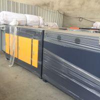 首信紫外线废气处理设备废气净化装置专业生产厂家