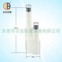 HDPE20ml双口扁瓶 20g塑料瓶 化工液体瓶 溶剂瓶 厂家直销