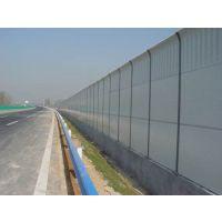高速公路声屏障@四川高速公路声屏障@四川高速公路声屏障厂家