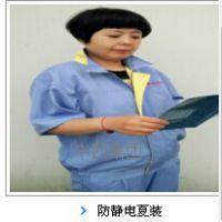 TM高品质特价超高压防静电服 有检测报告 型号:LK3-1000KV库号:M20430
