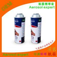 化工产品加工 表板蜡清洗剂OEM 脱模剂防锈剂