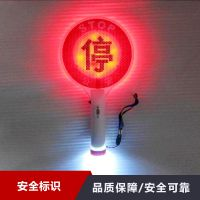 交通灯 频闪警示灯 太阳能供电 LED发光器 东家批发