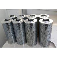EH30.00.03电厂主油泵出口滤芯,上汽汽轮机滤芯