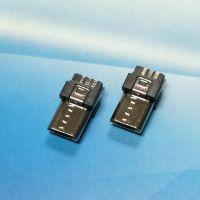 MICRO 焊线式公头L=13.5 外露6.8 无卡勾加强筋 带接地 2+3=5PIN