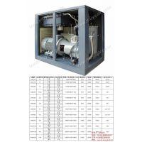 牧野机电(在线咨询),螺杆空压机,变频螺杆空压机