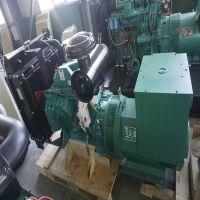 康明斯70kw移动静音柴油发电机组 全铜无刷永磁低噪音电机