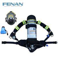 芬安FENAN制造 新3C呼吸器RHZK6.8/正压式消防空气呼吸器/品牌:SHIMITZ/施密茨