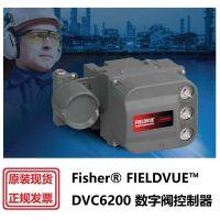 原装现货费希尔Fisher DVC6200/6200F/6200P 阀门定位器
