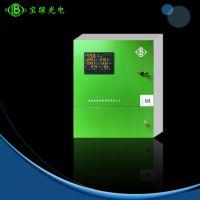 安徽宝绿太阳能4G远程电控箱Wifi手机控制配电箱 APP强弱电布线箱