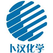 上海卜汉化学技术有限公司