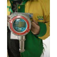 RAEGuard2 PID在线式VOC气体探测器的检测方式是什么样的