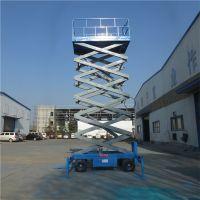 南充厂家直销8M移动式液压升降作业平台 剪叉式电动升降车