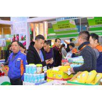 2018第十一届亚洲果蔬博览会(万果风云亚果会)