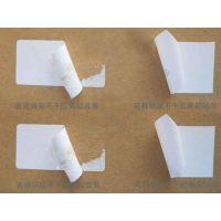 福州供应可移除不干胶标签纸