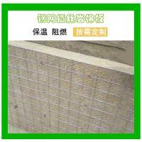 河北盈辉A级岩棉插丝板 全国销售质优价廉 保温 隔然 吸声插丝板