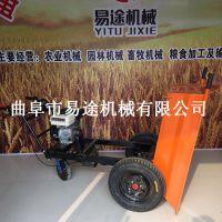 载重爬坡不费劲汽油鸡公车 易途生产农用汽油推车