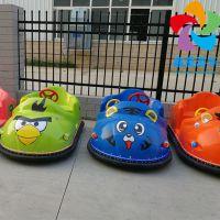 儿童双方向盘碰碰车 户外彩灯遥控电动车 亲子发光儿童玩具车