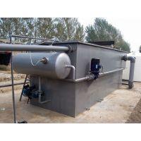 屠宰场与肉类加工厂污水处理气浮设备--美亚
