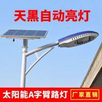 大同道路灯红中照明用多久/地脚笼价格/灯带样式 12v