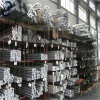 1060纯铝棒价格进口纯铝棒99%高纯度实心铝合金棒