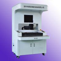 深圳新技智能全自动视觉点胶机 自动滴胶机 温度传感器自动灌胶机