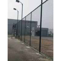 河北厂家直销低价网球场体育围网 pvc球场围网 浸塑运动场围网栏