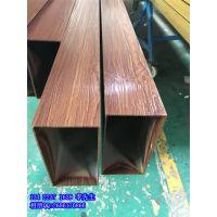 大量生产各种超大规格木纹铝方管铝方通 欧百建材