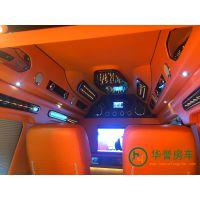 E350房车内饰个性改装翻新/改装航空座椅/华誉房车厂家直销-欢迎来电