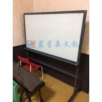 肇庆升降白板E上海实木框玻璃白板R惠州挂式公告栏供应